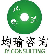 Junyu Consulting Logo