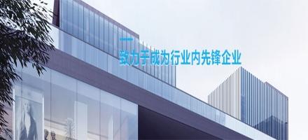 banner_b (1)