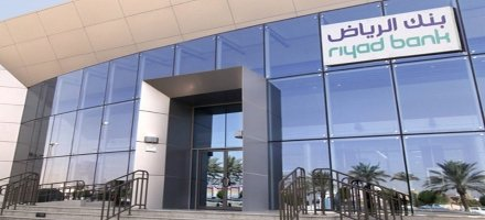riyad-bank-launches-new-fintech-fund-of-26-6mn-1200x900 (1)